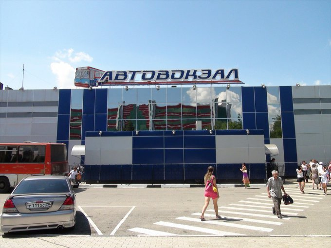 "ЗАО ""Автовокзал"""